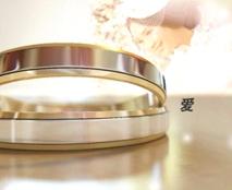 婚礼视频请柬-戒指版