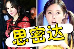 韩女团演绎小苹果抢镜