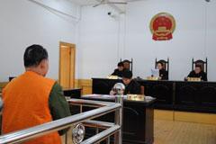 男子服刑8年被判无罪