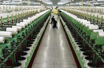 深纺织国资混改是重头