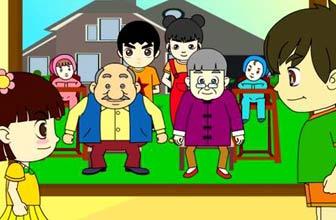 英语趣乐园一年级11集