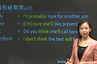 每天六分钟掌握英语难点14