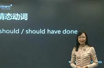 每天六分钟掌握英语难点27