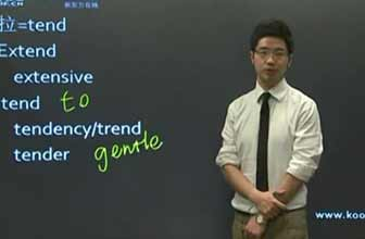 英语四级词汇拓展43