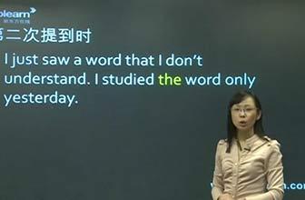 每天六分钟掌握英语难点32