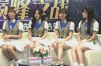 SNH48成员小乌龟清唱
