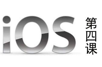 ISO系统的学习04