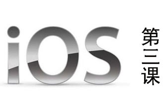ISO系统的学习03
