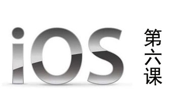 ISO系统的学习06
