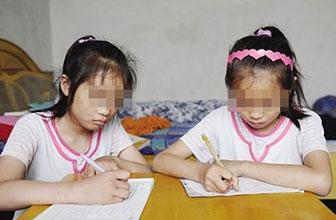 15岁孪生姐妹毒死父母