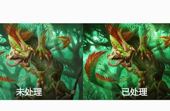 CG游戏原画第五节
