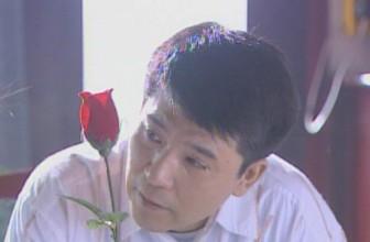 《悲情丽人》07集