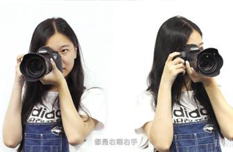 摄影技巧大全第一节