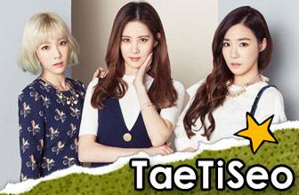 少女时代TTS甜美三人组
