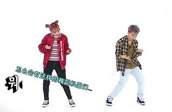 乐童音乐家模仿Bigbang