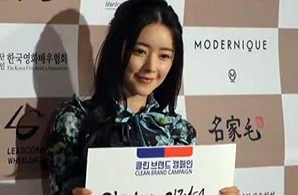 韩国颁奖礼photowall