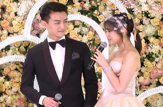台湾新娘陈妍希归宁宴