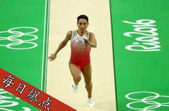 体操奶奶冲击奥运奖牌