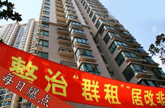 外国人在沪出借群租房