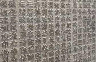 生僻字歌?yk?9?m9?b_00:01:40 巨幅生僻字墙亮相上海 发布于:2016-11-10 00:01:21 94岁