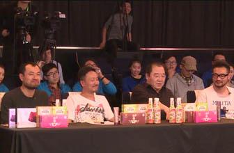 咪咕G客总决赛Day2花絮1