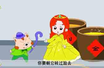 经典童话猫老爹的故事50