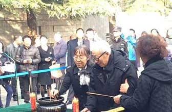 南京大屠杀遗属办家祭