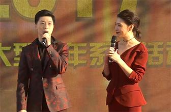 北京卫视跨年系列活动