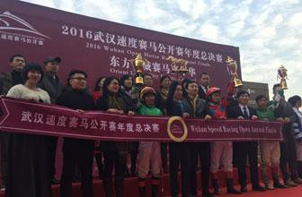 王牌骑师王迪夺两连冠