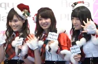 AK48成员粉丝见面会!