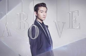 《云巅之上》片尾曲MV