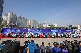 国产电动汽车发展迅速