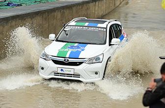 电动汽车涉水性能评测