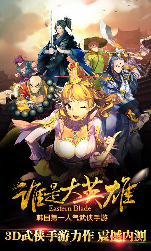 经典童话中国经典